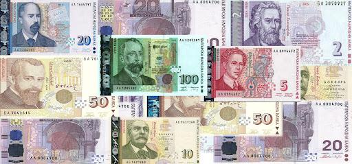 Валюта в Болгарии — обмен валют, курс к рублю и грн — MashaPasha путеводители