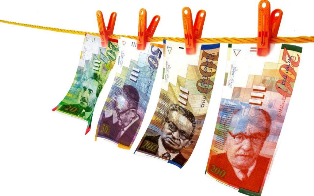Валюта Израиля: особенности, курс, где поменять