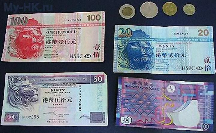 Доллар Гонконга - HKD